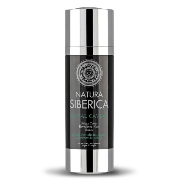 Absolut revitalizirajući serum za lice - Natura Siberica
